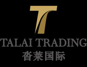 上海沓莱进出口贸易有限公司