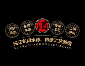 山东福禄缘商贸有限公司