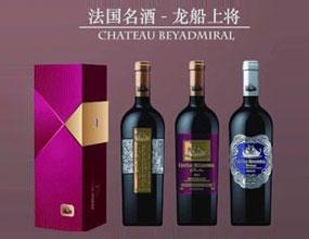 铭酒天下(北京)国际酒业有限公司