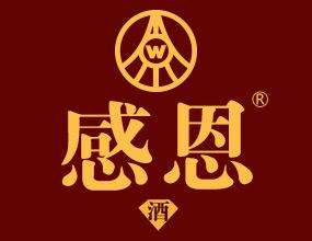 五粮液股份公司感恩酒全国运营中心