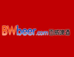 美国百威啤酒(江西)集团有限公司
