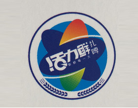 武汉辉众天宏酒业有限公司