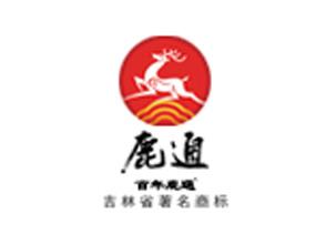 吉林省鹿通酿酒无限公司