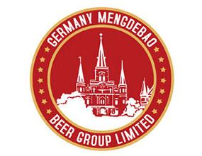 德国蒙德堡啤酒集团有限公司
