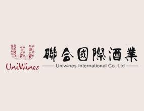 聯合國際酒業有限公司