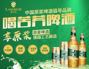 安徽澜圣威酒业有限公司