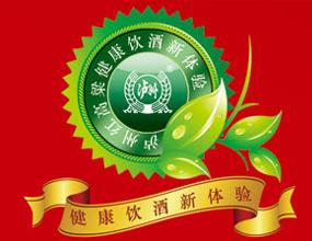 泸州北方红高粱酒业有限公司