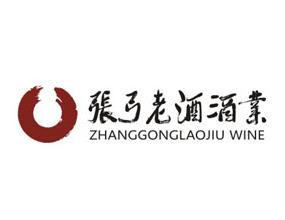 河南张弓老酒酒业有限公司