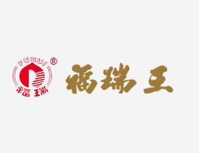 山东福瑞王酒业有限公司
