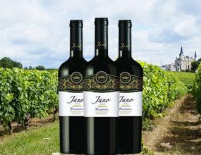 江蘇越眾商貿有限公司雅諾葡萄酒系列