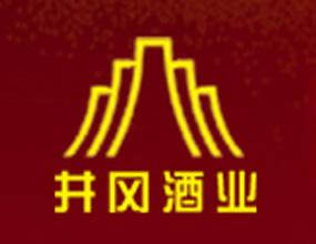 江西井冈酒业有限责任公司