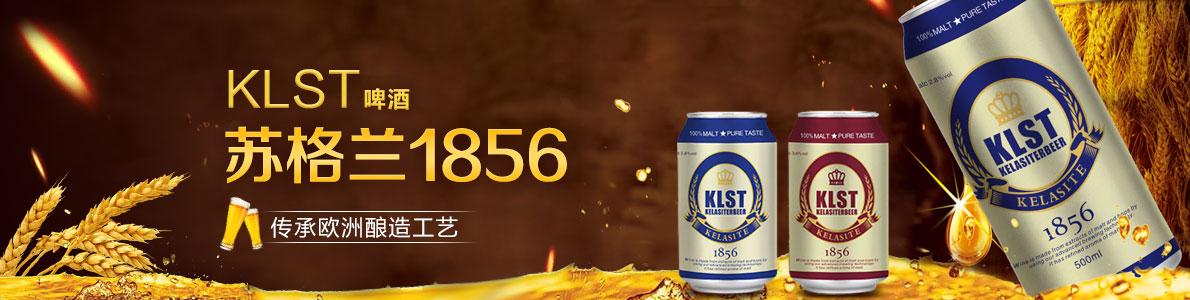 九江庐山啤酒有限公司