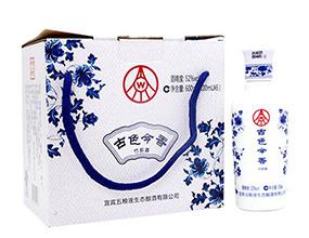 郑州陈酒飘香酒业销售有限公司