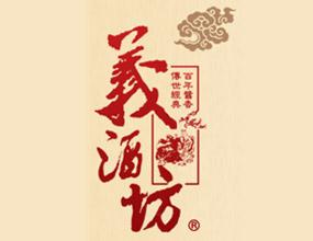 贵州省仁怀市义酒坊酒业有限公司