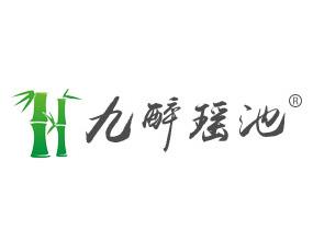 武汉琼林酒业有限公司