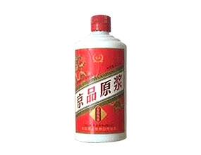 保定京品酒业有限公司