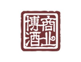 深圳市博商酒业有限公司