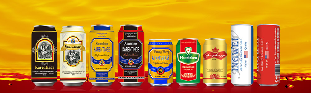 英国奥丁格啤酒集团有限公司