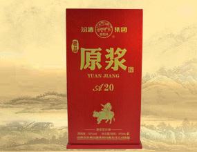 汾酒集团极 品原浆酒