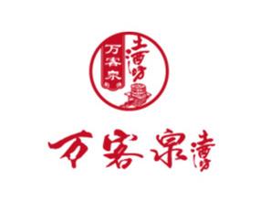 江西萬客泉酒業有限公司