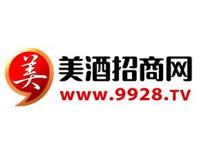 美酒招商網官方博客