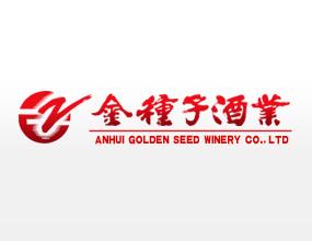 安徽金种子集团有限公司
