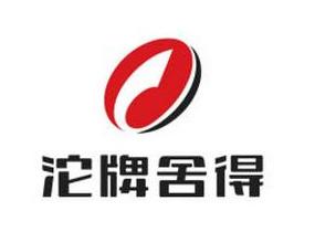 四川沱牌酒业有限公司