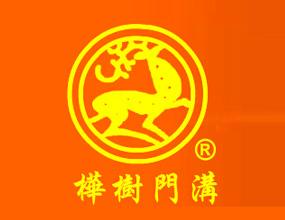 吉林省桦甸市三家子鹿业科技发展有限责任公司