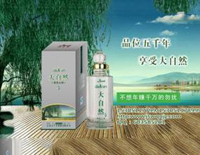 江苏五千年酒业有限公司