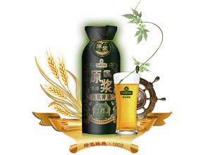 長沙嘉品酒業有限公司
