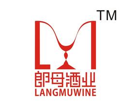 廣西郎母酒業有限公司(杰姆雞尾酒)