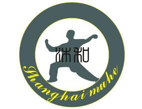 上海沐和包装制品有限公司