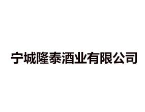 赤峰金水源酒业有限责任公司