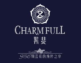 青岛紫斐蓝莓酒业公司