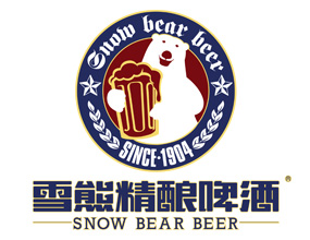 黑龙江雪熊商贸有限公司