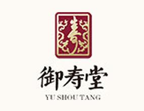 杭州御寿生物科技有限公司
