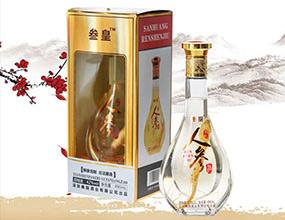 深圳椭园酒业有限公司