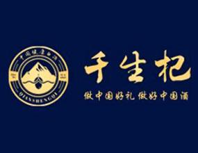 青海�d�Z杞�I�l展有限公司
