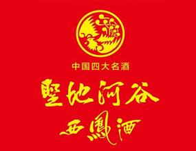 陕西旅游集团海外贸易有限公司