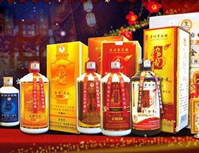 贵州金酱九色龙酒业有限公司