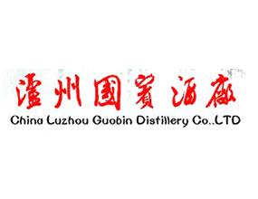 四川泸州国宾酒厂