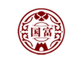 贵州国富酒业有限公司