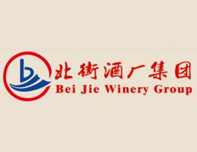 贵州茅台镇北街酒厂(集团)有限责任公司