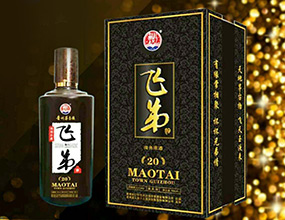 贵州迎四方酒业销售有限公司