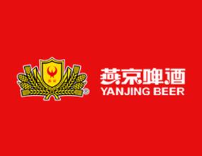四川燕京啤酒有限公司