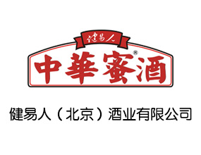 健易人(北京)酒业有限公司