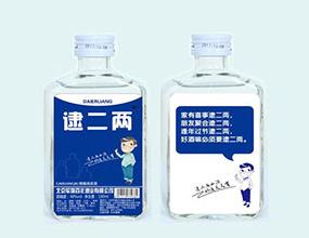 湖南中博营销有限公司