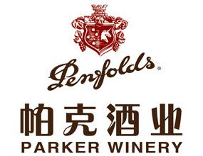 深圳市帕克酒业有限公司