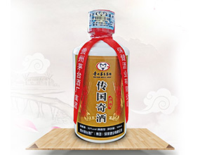 贵州茅台集团传国奇酒总运营商