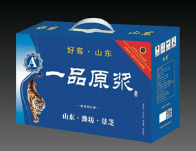 安丘景鼎酒业有限公司